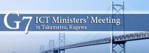 ICT_ministers_meeting_banner